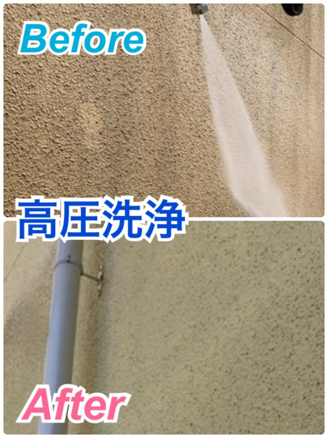 外壁塗装:高圧洗浄について
