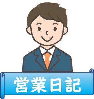 【施工事例】屋根リフォーム:漆喰(しっくい)補修工事 ☾*⋆神奈川・東京・相模原・座間・町田⋆*☽