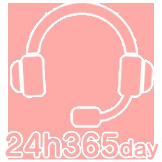 24時間365日受付